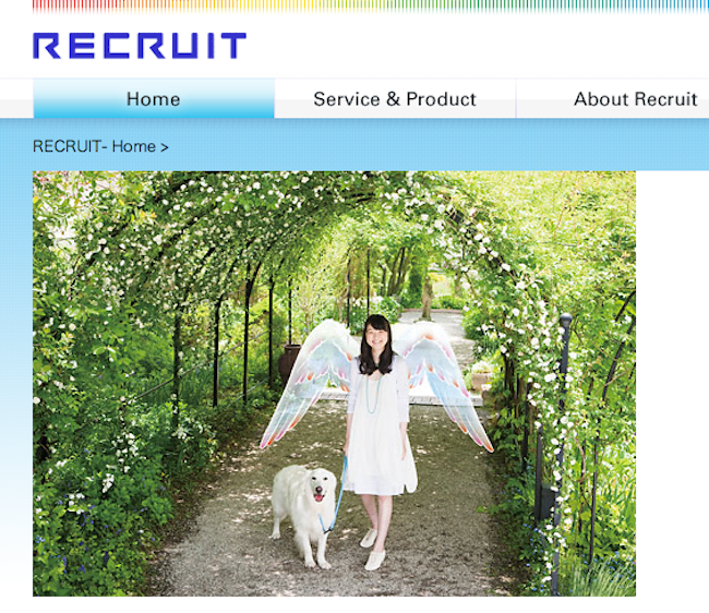 recruit homepage